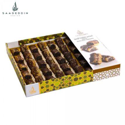 Flavourful Oreo Baklava Finger Box: حلويات عربية أون لاين
