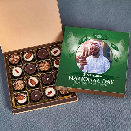 علبة شوكولاتة بلجيكية مشكّلة لذيذة للعيد الوطني: هدايا اليوم الوطني في السعودية