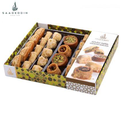 Palatable Medium Assorted Baklava Box: حلويات عربية أون لاين