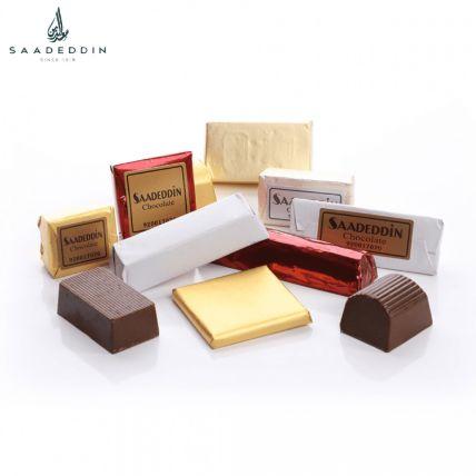 علبة شوكولاتة سعد الدين الخاصة: هدايا يوم الشكر أون لاين