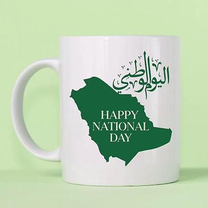 كوب لليوم الوطني السعودي