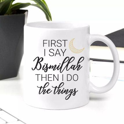 Ramadan Slogan Mug