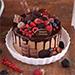 كيكة حلوى الشوكولاتة مغطاة بشوكولاتة رمضان نصف كجم
