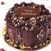 Crunchy Chocolate Hazelnut Cake 8 Portion for Birthday