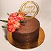 كيكة عيد ميلاد سعيد بالشوكولاتة- 1 كجم